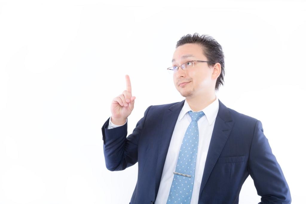f:id:chishikinohiroba:20180627201241j:plain
