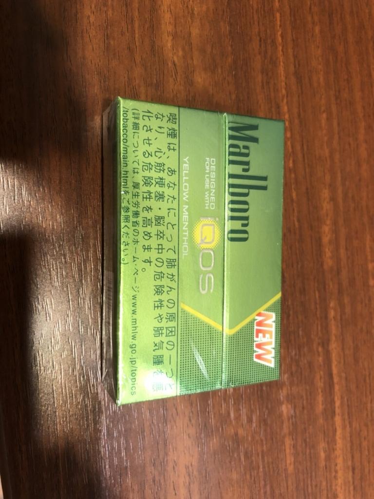 f:id:chishikinohiroba:20180701140752j:plain