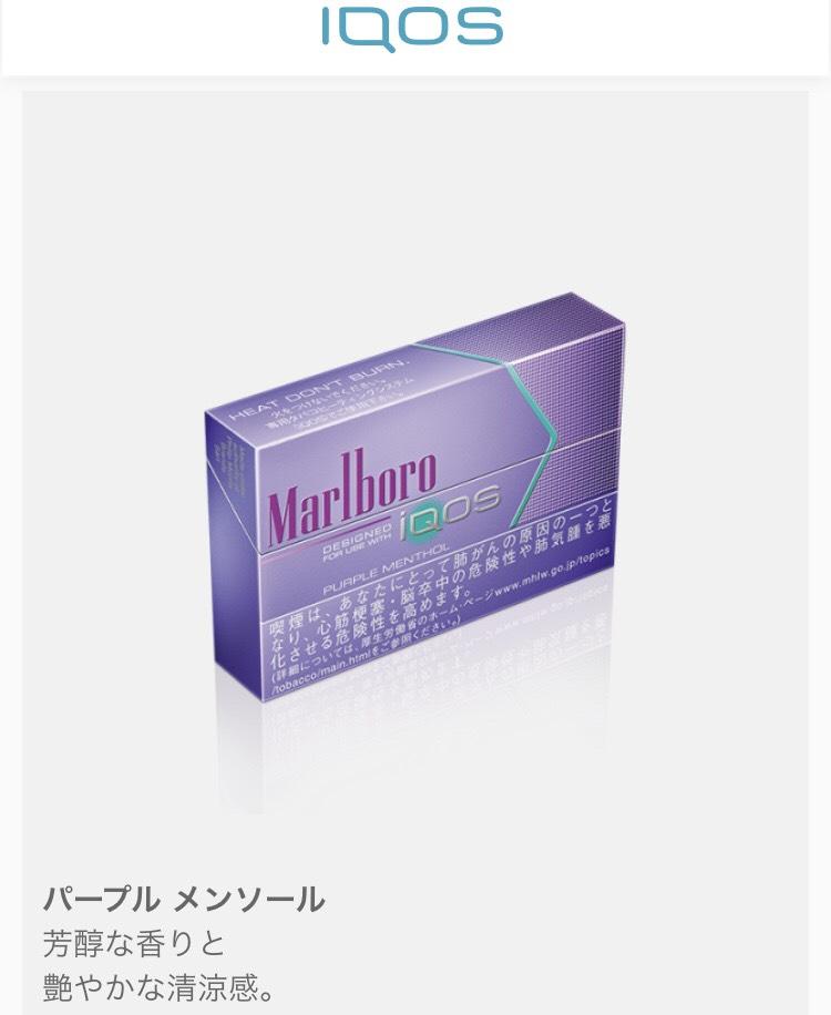 f:id:chishikinohiroba:20180709141135j:plain