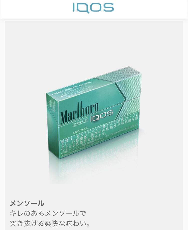 f:id:chishikinohiroba:20180709141618j:plain