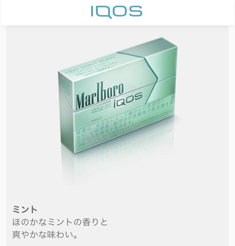 f:id:chishikinohiroba:20180709142124j:plain