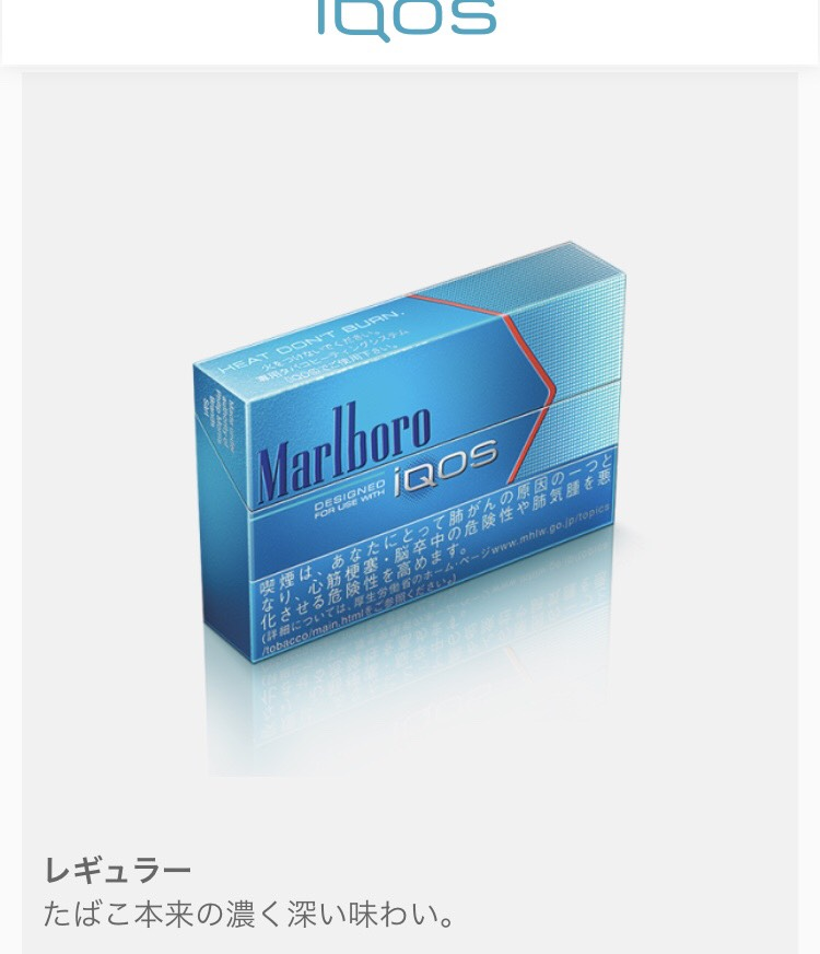 f:id:chishikinohiroba:20180709151623j:plain