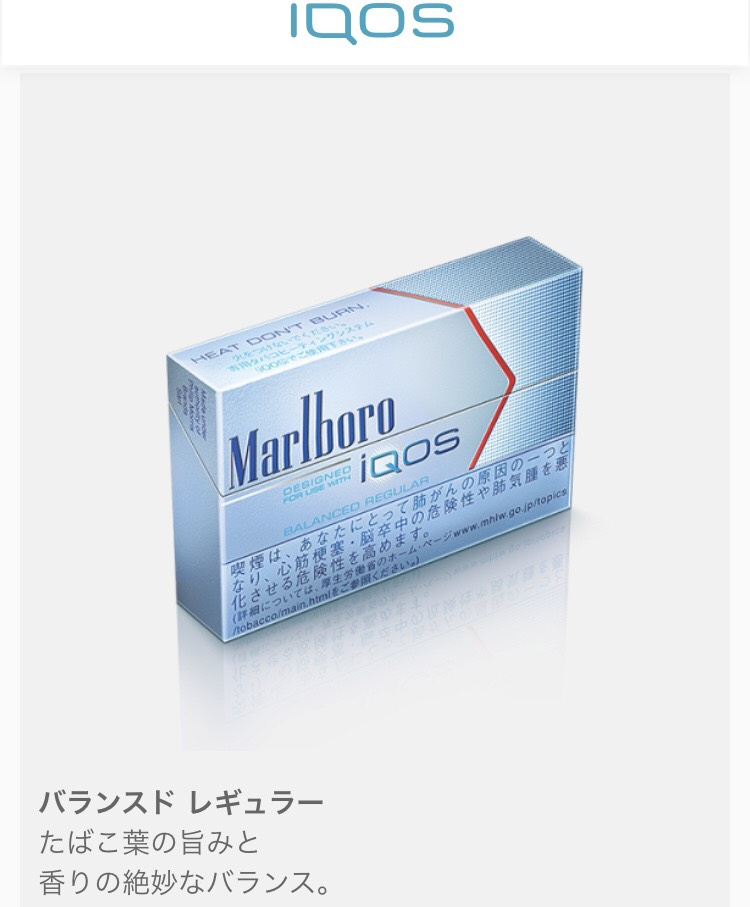 f:id:chishikinohiroba:20180709151652j:plain