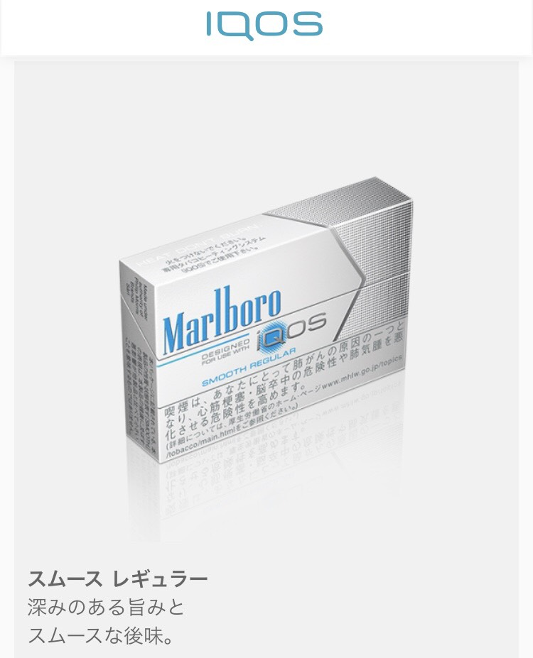 f:id:chishikinohiroba:20180709151708j:plain