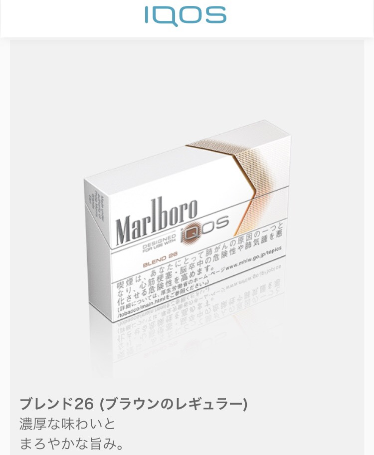 f:id:chishikinohiroba:20180709151859j:plain