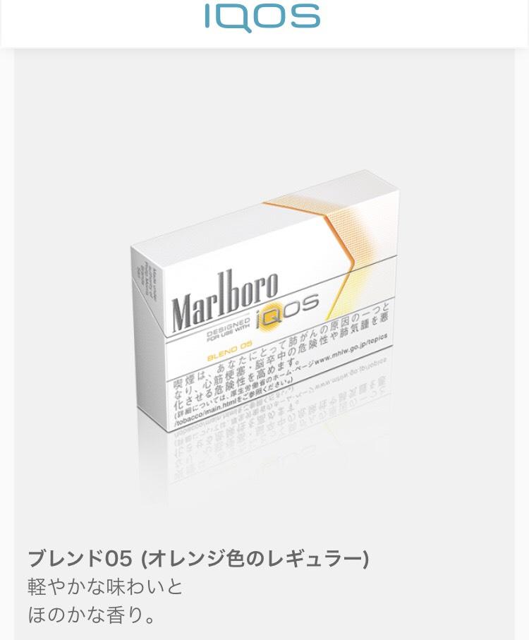 f:id:chishikinohiroba:20180709151939j:plain