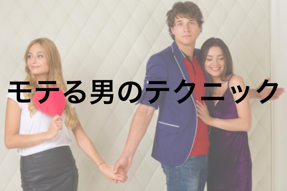 f:id:chishikinohiroba:20181202144634p:plain