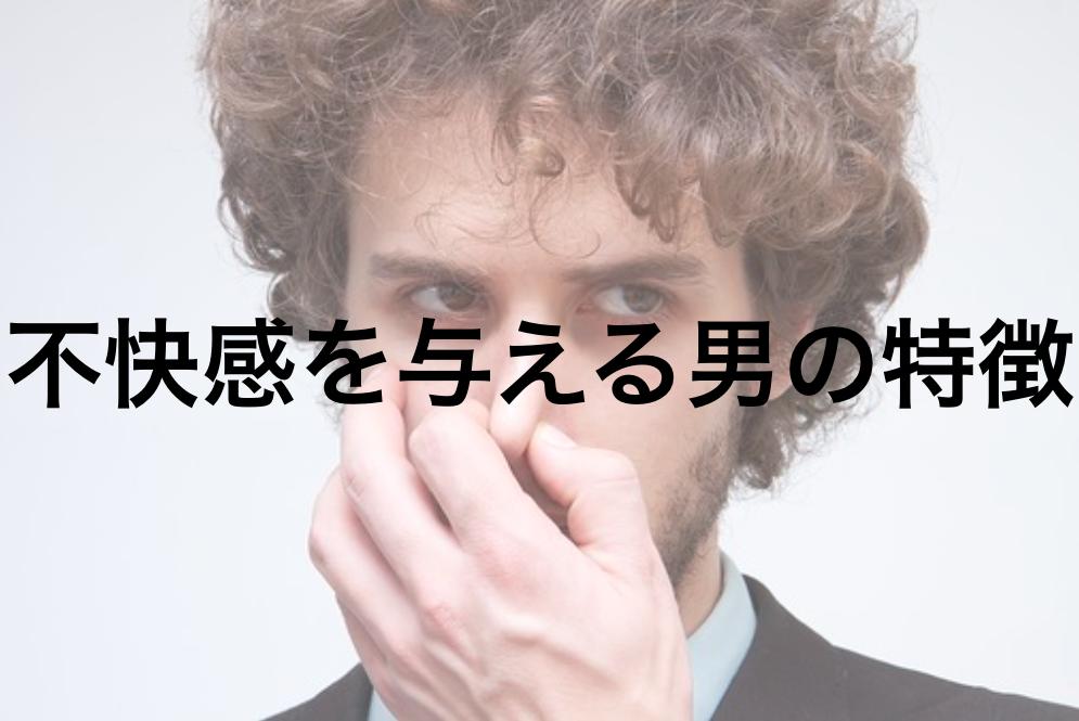 f:id:chishikinohiroba:20181207010437p:plain