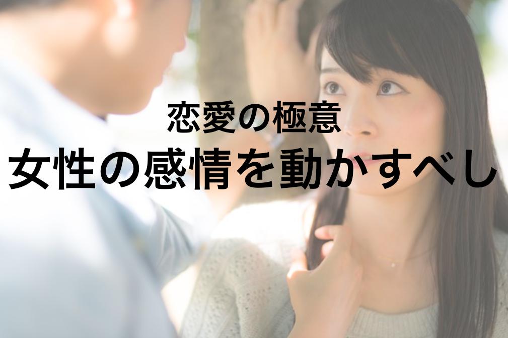 f:id:chishikinohiroba:20181218050412p:plain