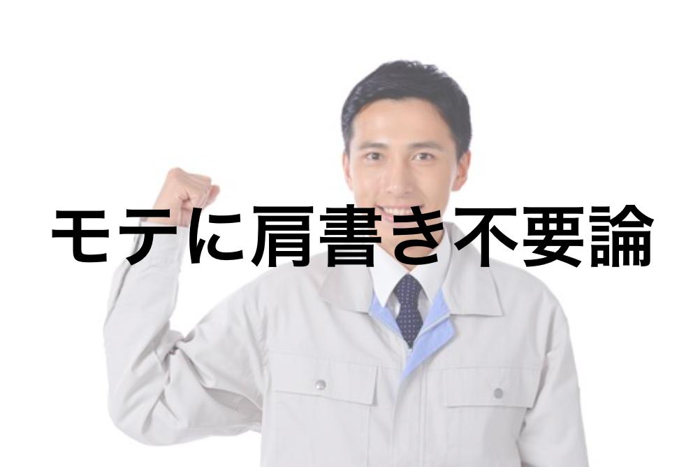 f:id:chishikinohiroba:20181218054404p:plain