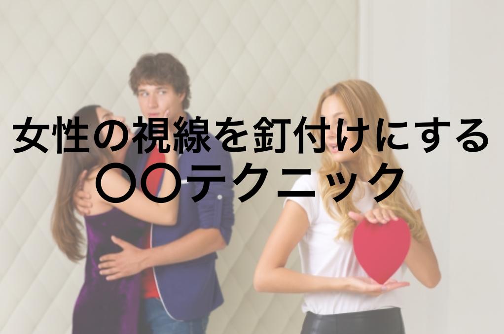 f:id:chishikinohiroba:20181218054940p:plain