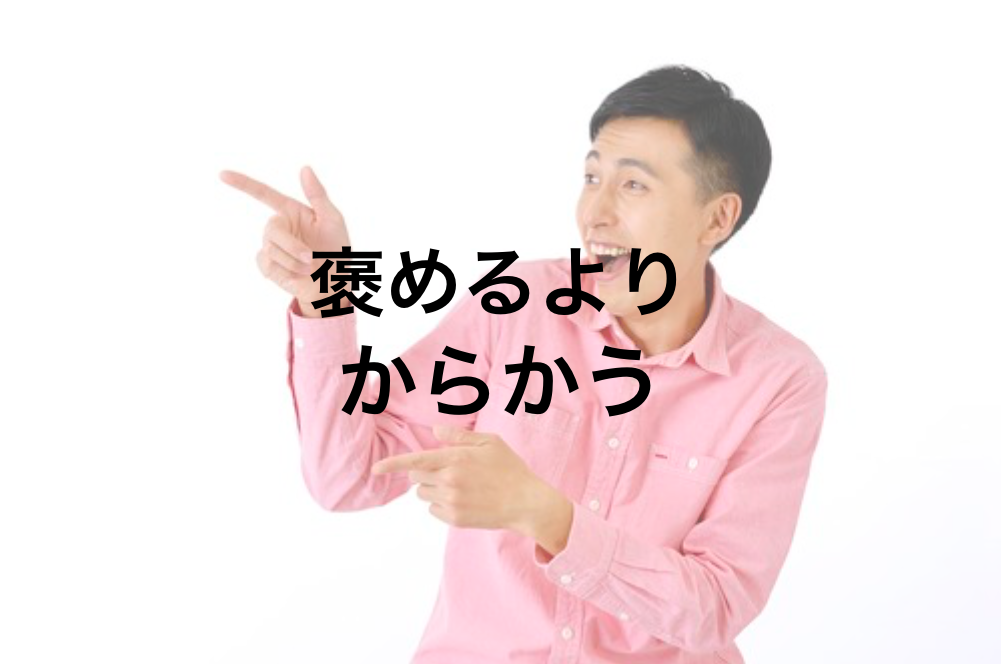 f:id:chishikinohiroba:20181218055226p:plain