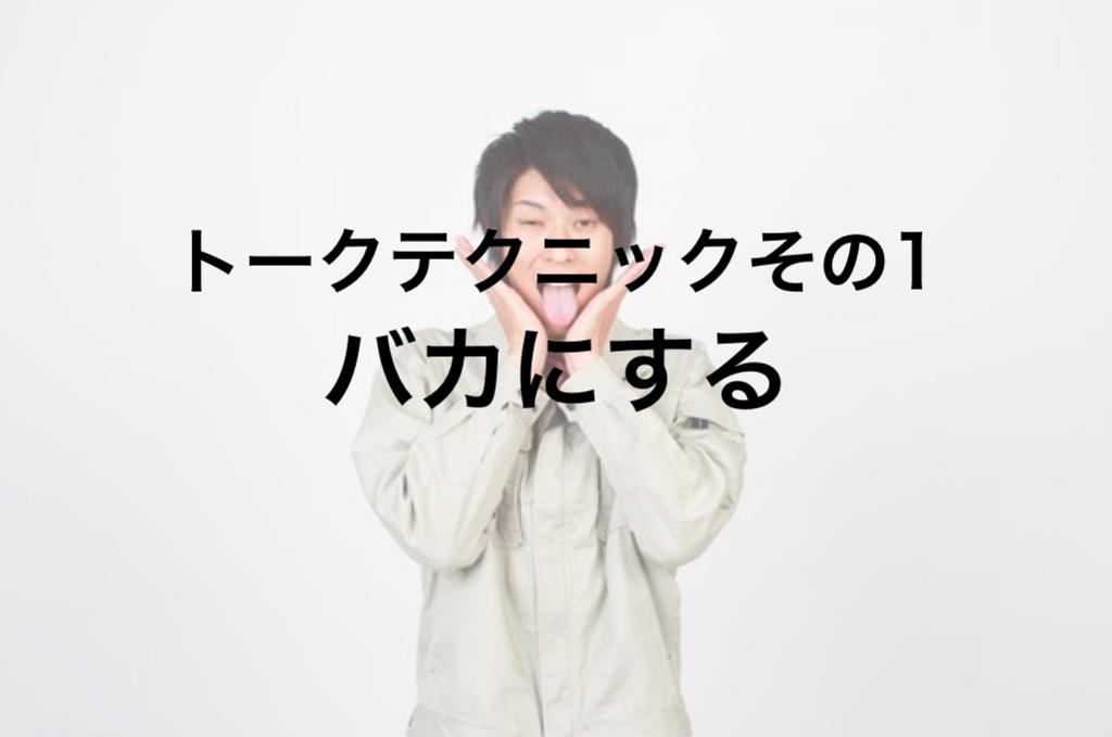 f:id:chishikinohiroba:20181218055600p:plain