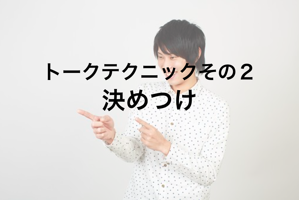 f:id:chishikinohiroba:20181218055845p:plain