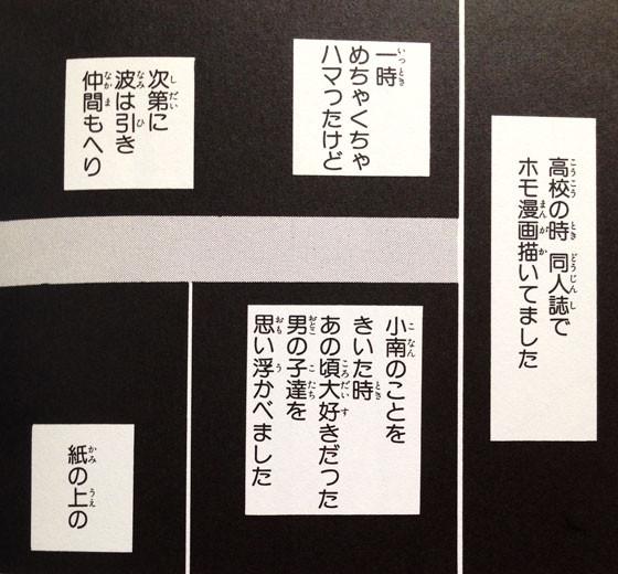 f:id:chishima:20151205110534j:plain