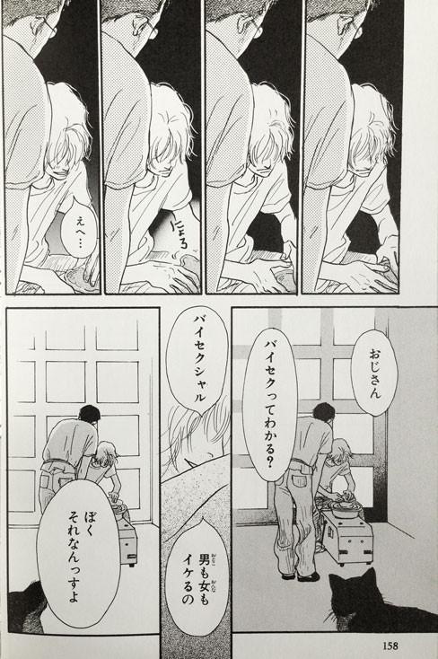 f:id:chishima:20151205121249j:plain