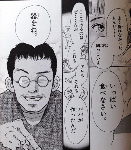 f:id:chishima:20151205121301j:plain