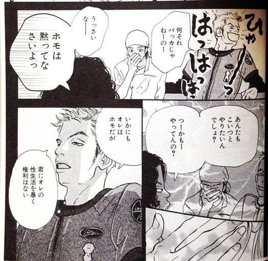 f:id:chishima:20151205143515j:plain
