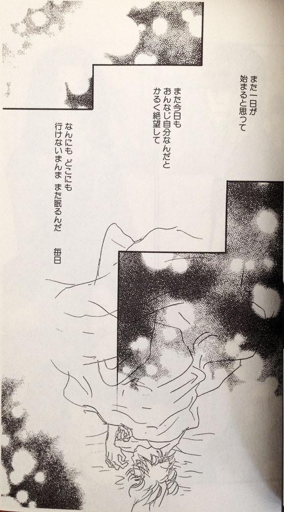 f:id:chishima:20151205143952j:plain