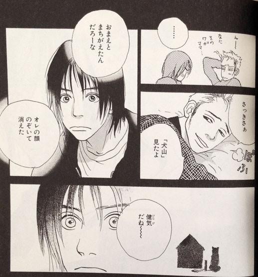 f:id:chishima:20151205144003j:plain