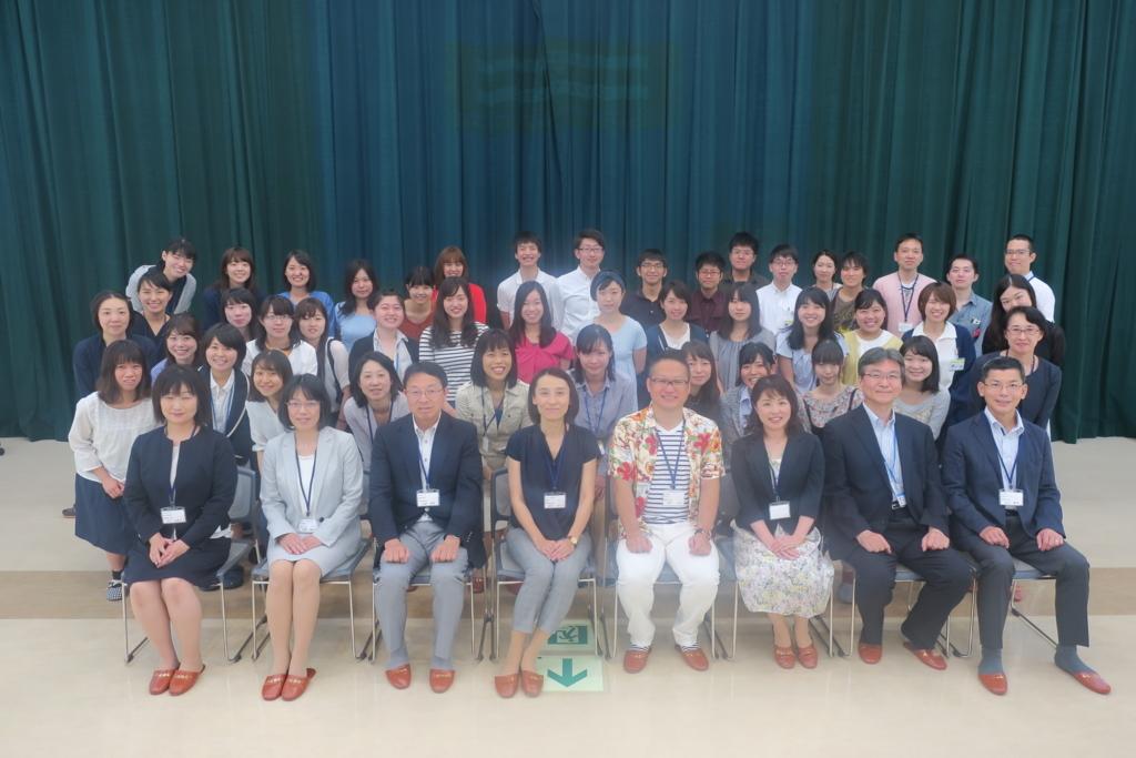 f:id:chisuiwomen-jichi:20170611123028j:plain