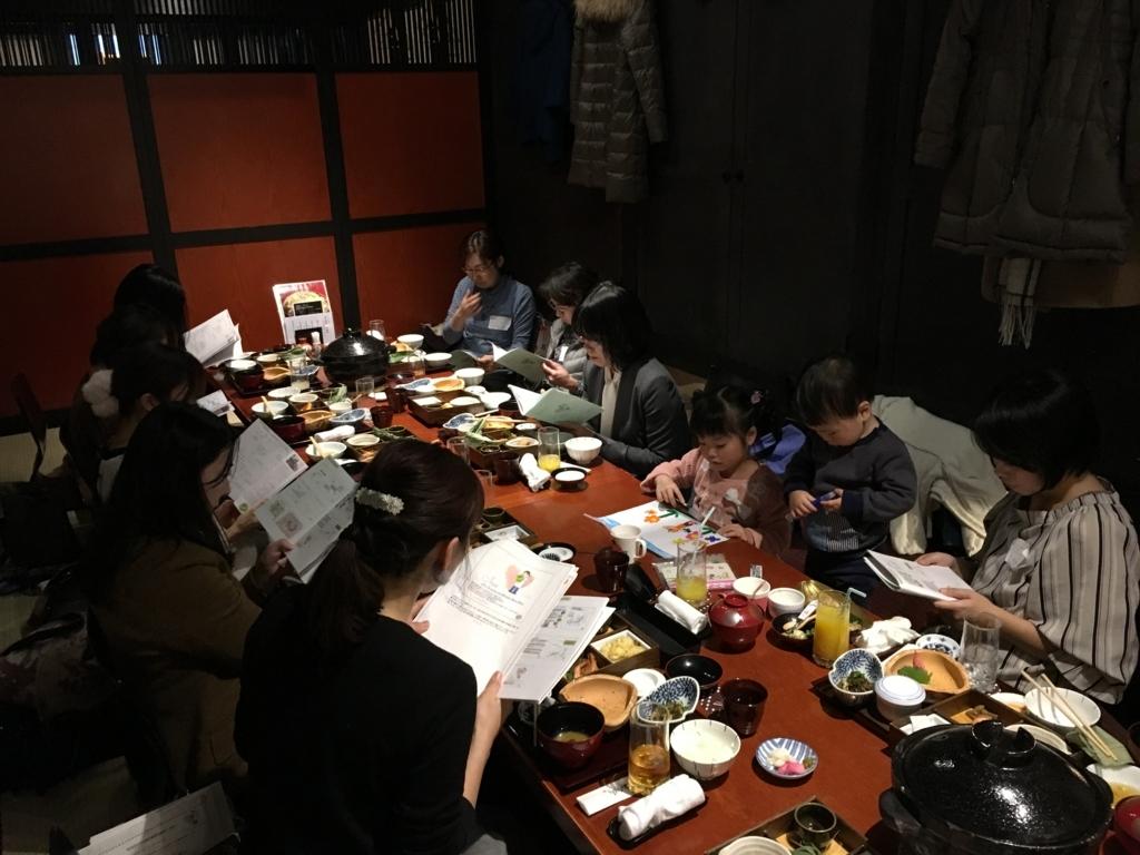 f:id:chisuiwomen-jichi:20171123133214j:plain