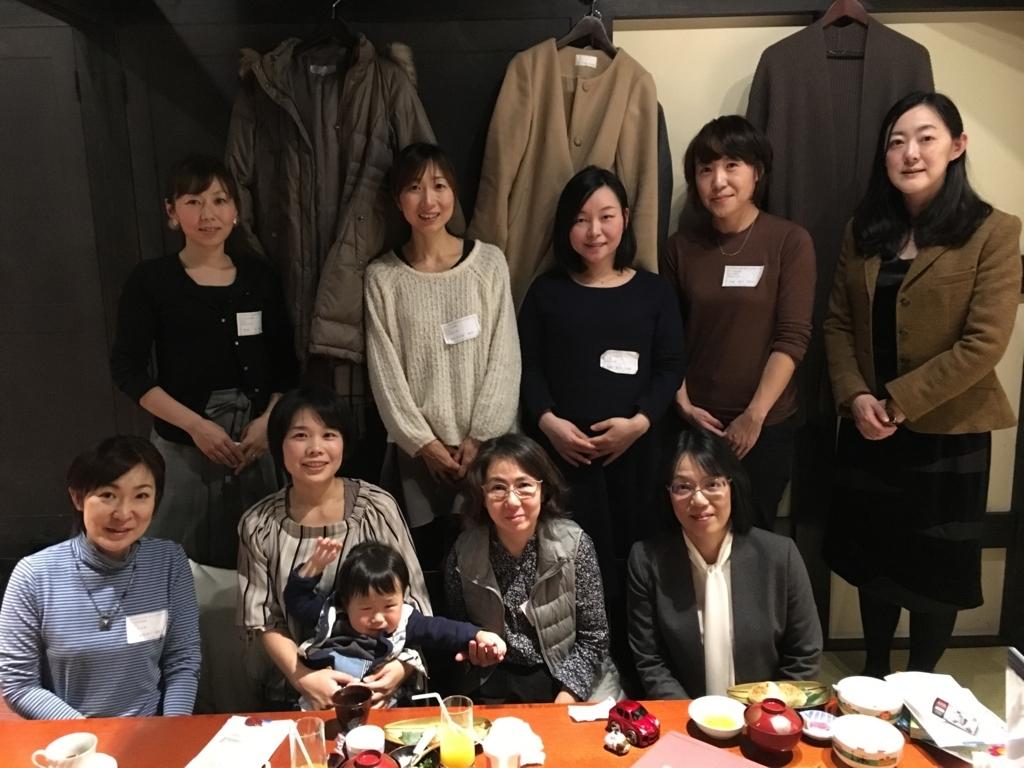 f:id:chisuiwomen-jichi:20171123141518j:plain