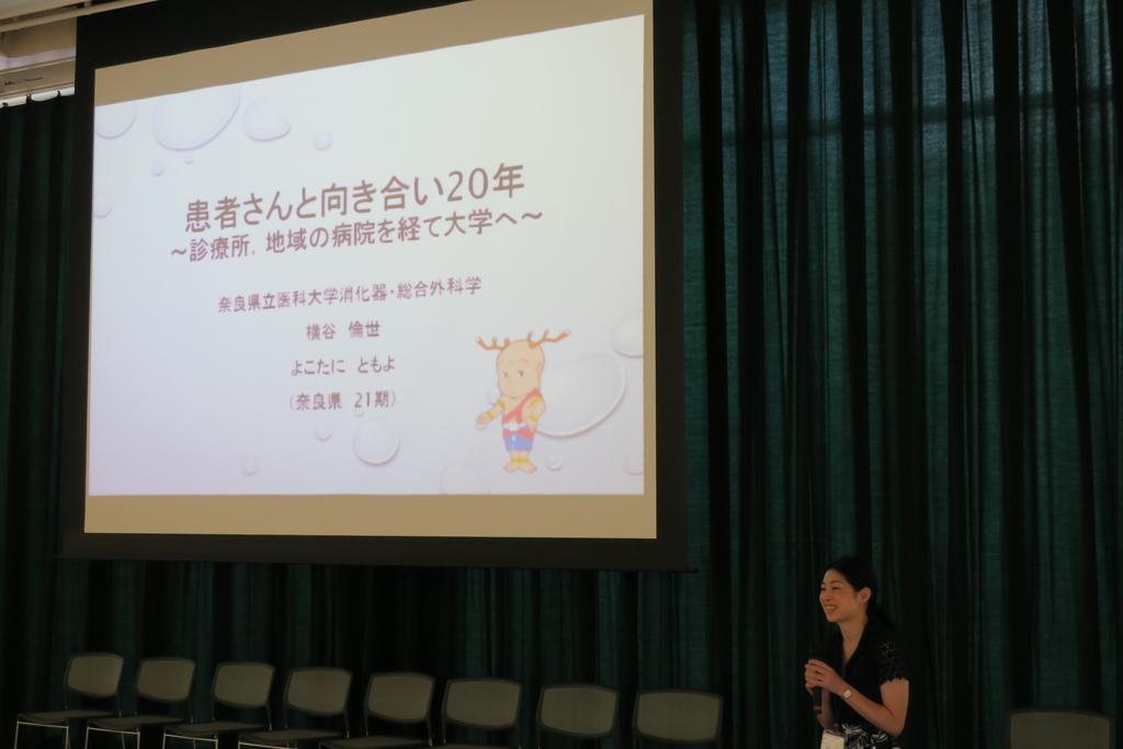 f:id:chisuiwomen-jichi:20180701105655j:plain