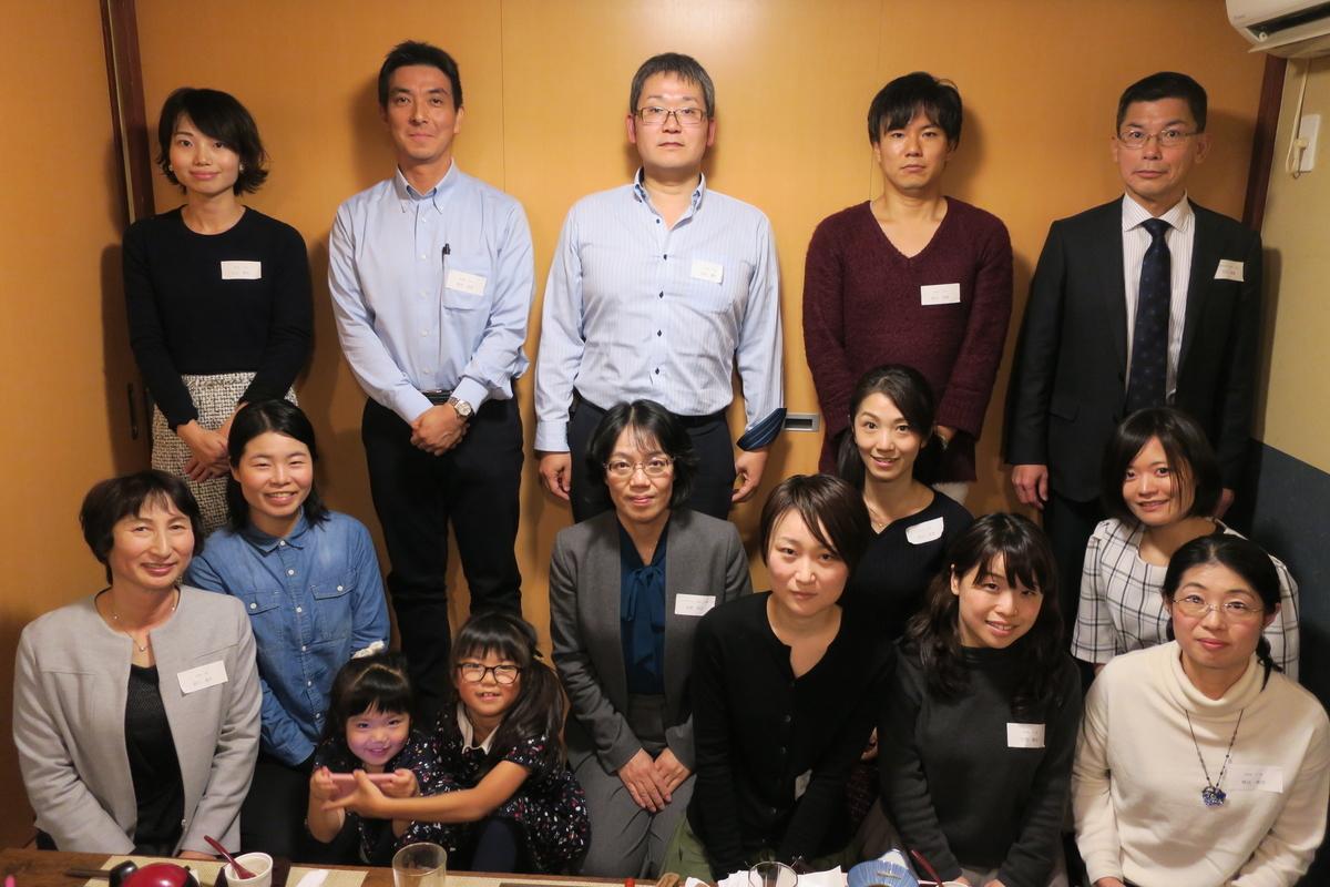 f:id:chisuiwomen-jichi:20191124135739j:plain