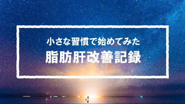 f:id:chisunny:20180530121925j:plain