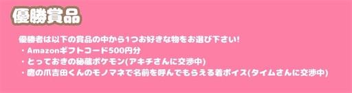 f:id:chiteijin_mu_0306:20180811030456j:image