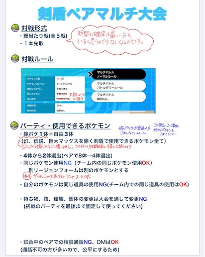 f:id:chiteijin_mu_0306:20200418162432j:image