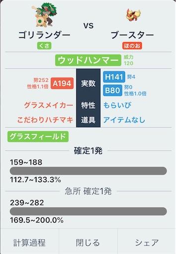 f:id:chiteijin_mu_0306:20200822124431j:image