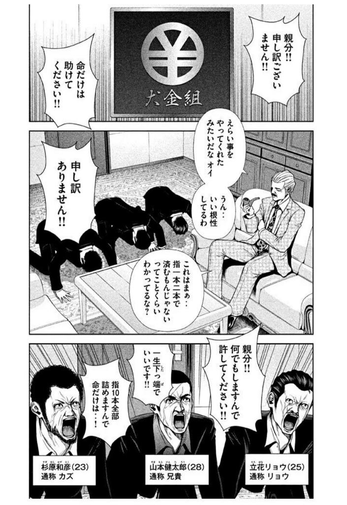 f:id:chitekikoukishin:20170205231624j:plain