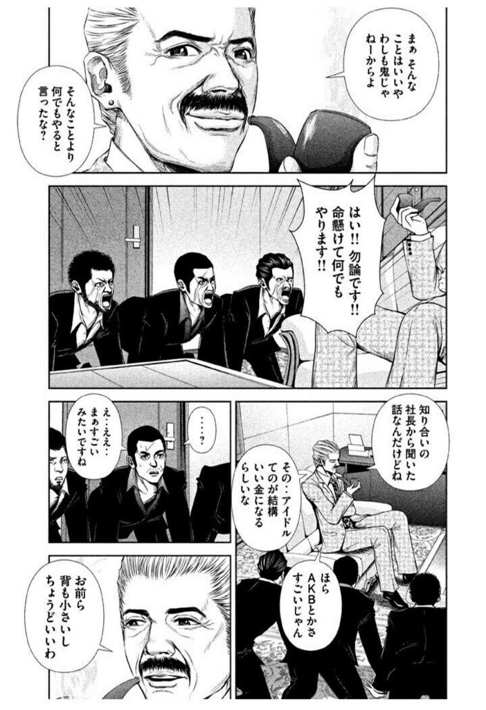 f:id:chitekikoukishin:20170205231631j:plain