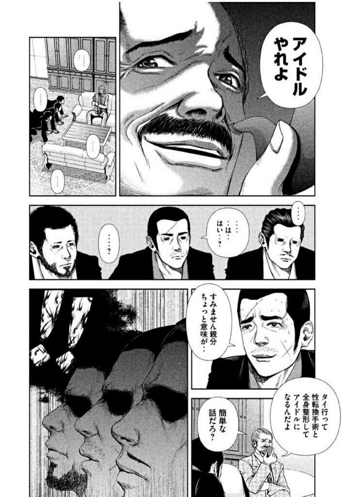 f:id:chitekikoukishin:20170205231635j:plain