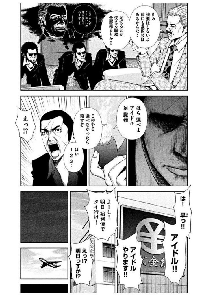 f:id:chitekikoukishin:20170205231642j:plain