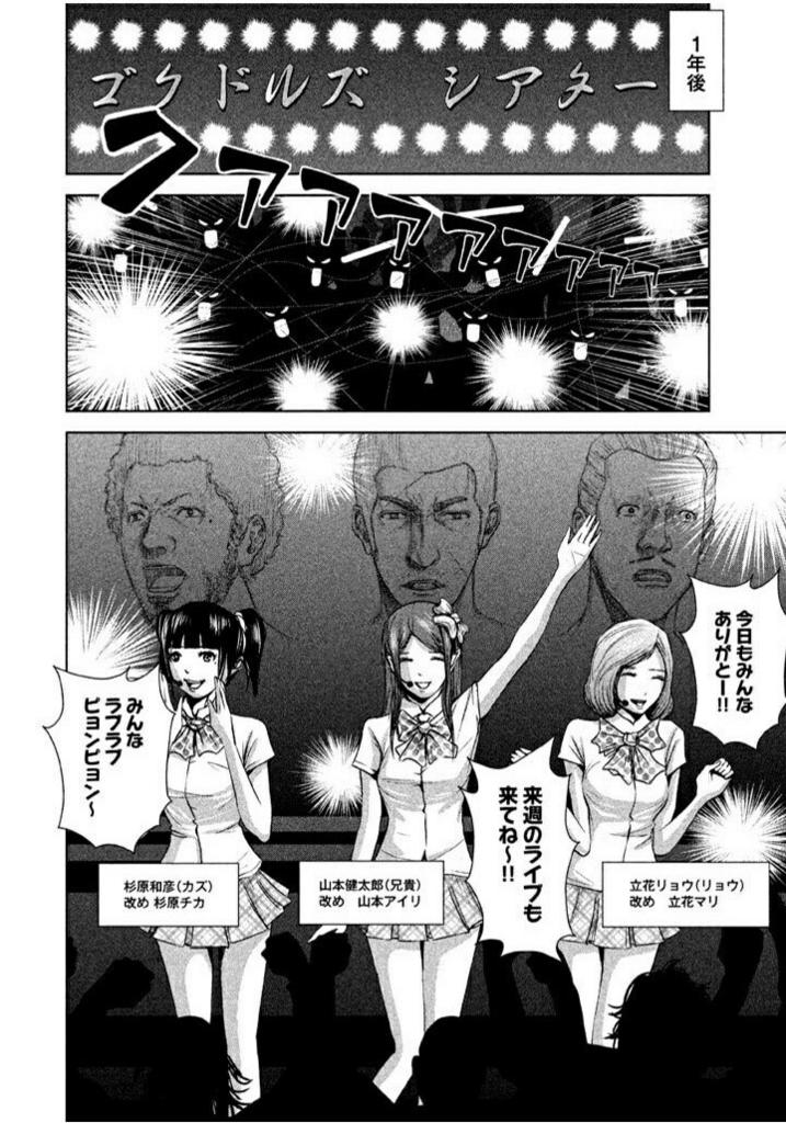 f:id:chitekikoukishin:20170205231648j:plain