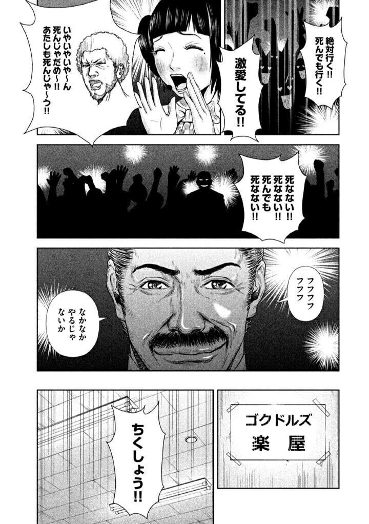 f:id:chitekikoukishin:20170205231651j:plain