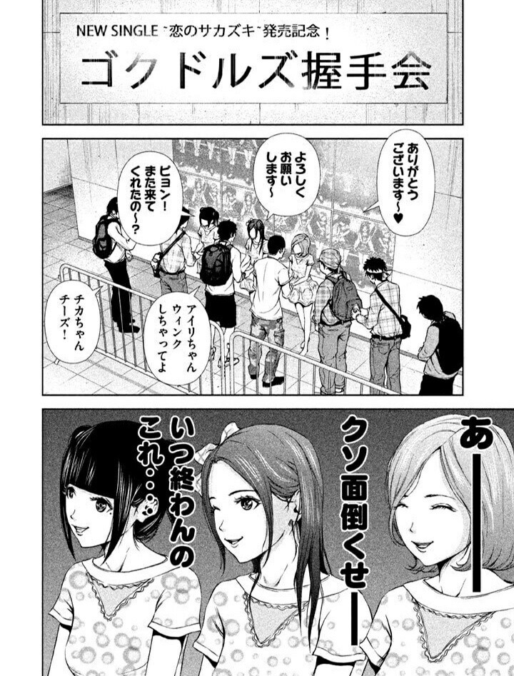 f:id:chitekikoukishin:20170205231928j:plain