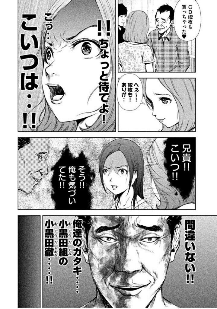 f:id:chitekikoukishin:20170205232053j:plain