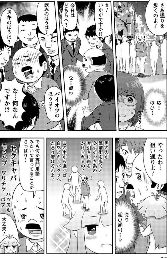 f:id:chitekikoukishin:20170205233514j:plain