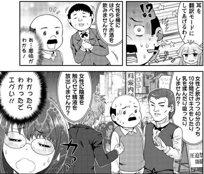 f:id:chitekikoukishin:20170205233516j:plain