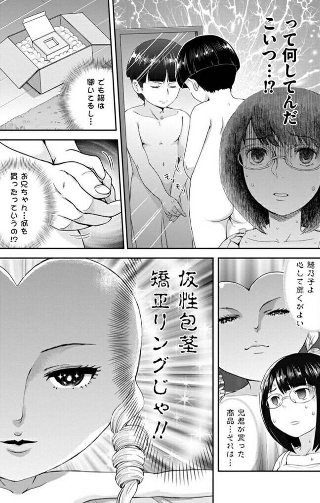 f:id:chitekikoukishin:20170205233518j:plain