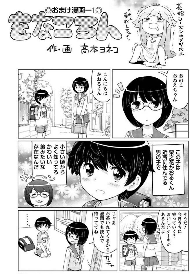 f:id:chitekikoukishin:20170205233522j:plain