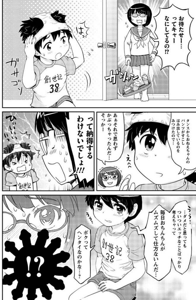 f:id:chitekikoukishin:20170205233525j:plain