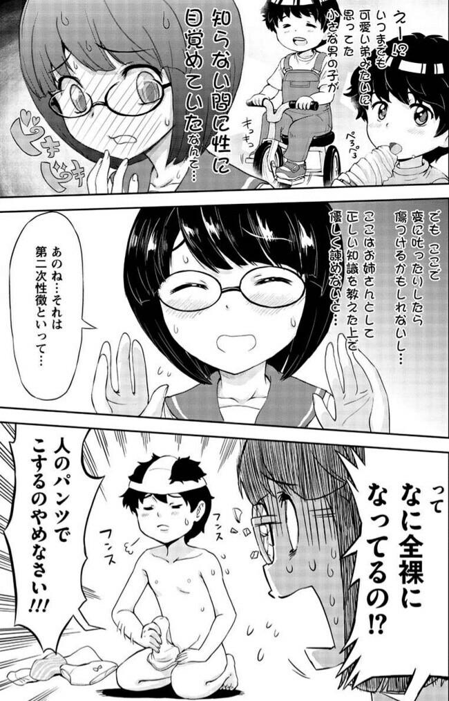 f:id:chitekikoukishin:20170205233527j:plain