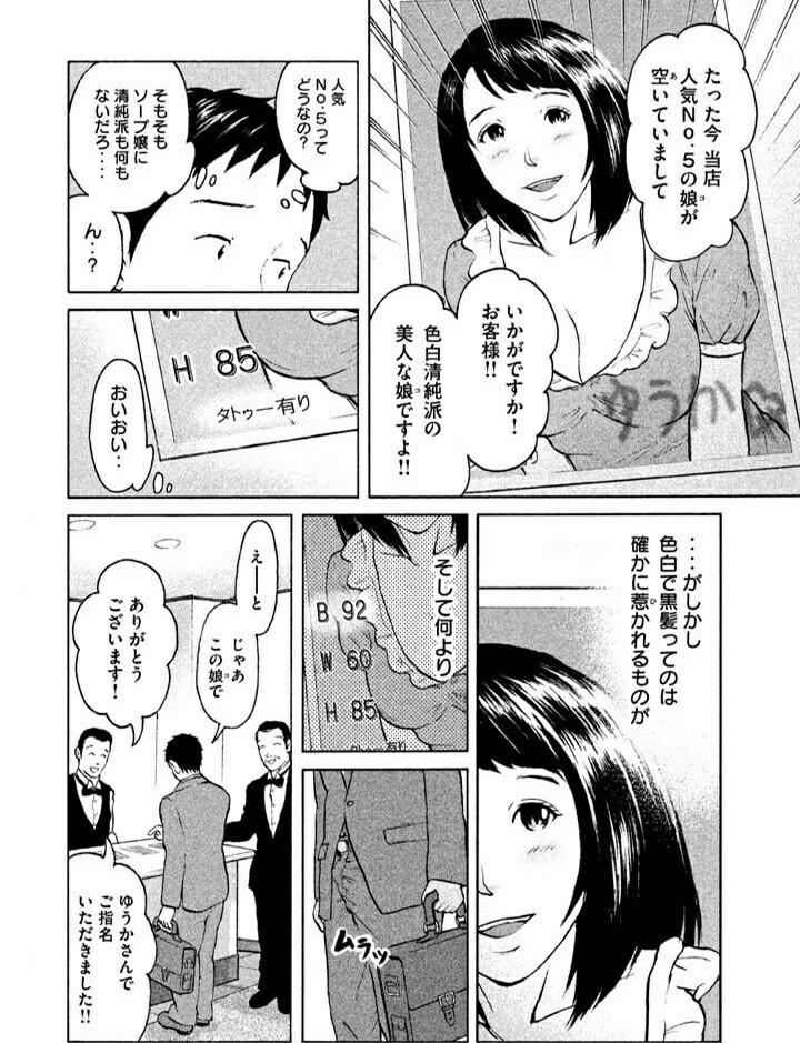 f:id:chitekikoukishin:20170205234542j:plain