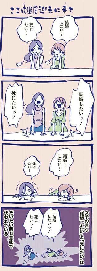 f:id:chitekikoukishin:20170206000704j:plain