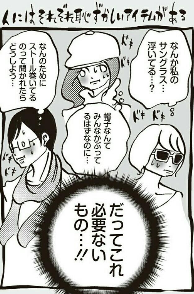 f:id:chitekikoukishin:20170206000706j:plain